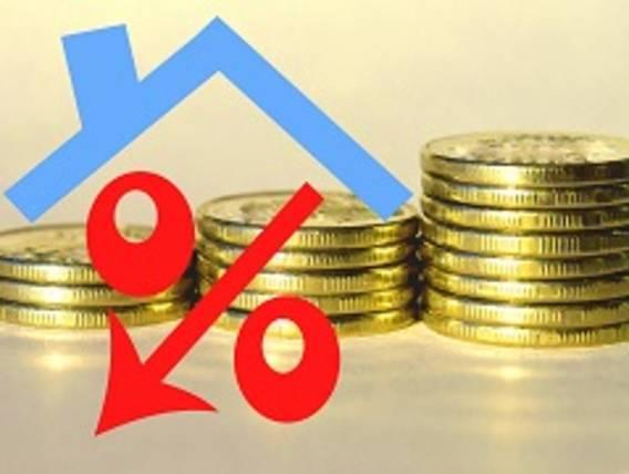 Comment obtenir le meilleur taux d'intérêt ?